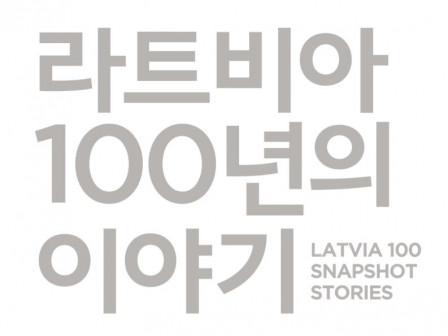 Snapshot Stories Korean